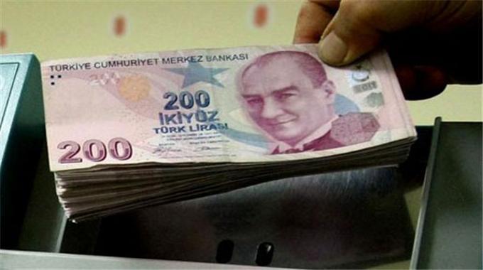 8 adımda bankadan paranızı geri alın! 1