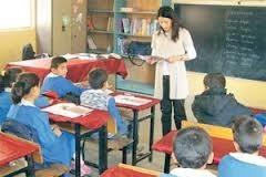 KPSS Öğretmenlik Puanları 21