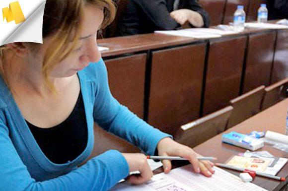 Öğretmenlik Alan Sınavı'nda çıkacak konular 3