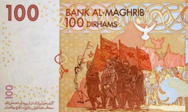 Ortadoğu tarihinin 100 Yılı 74