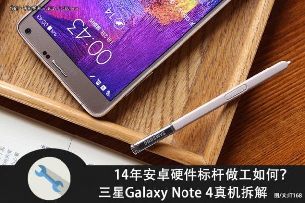Samsung Galaxy Note 4 parçalarına ayrıldı 10
