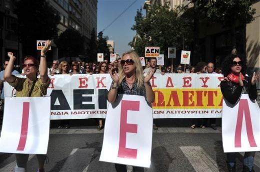 Brezilya'da öğretmen protestosu olaylı geçti 1