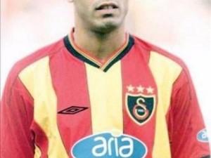 Süper Lig'in en fiyasko transferleri