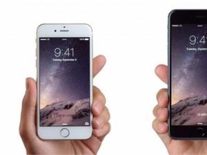 iOS 8.3 ile neler yeni geldi?