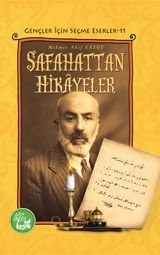 Mehmet Akif Ersoy'un vefatının yıl dönümü 18
