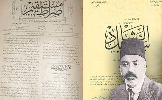 Mehmet Akif Ersoy'un vefatının yıl dönümü 19