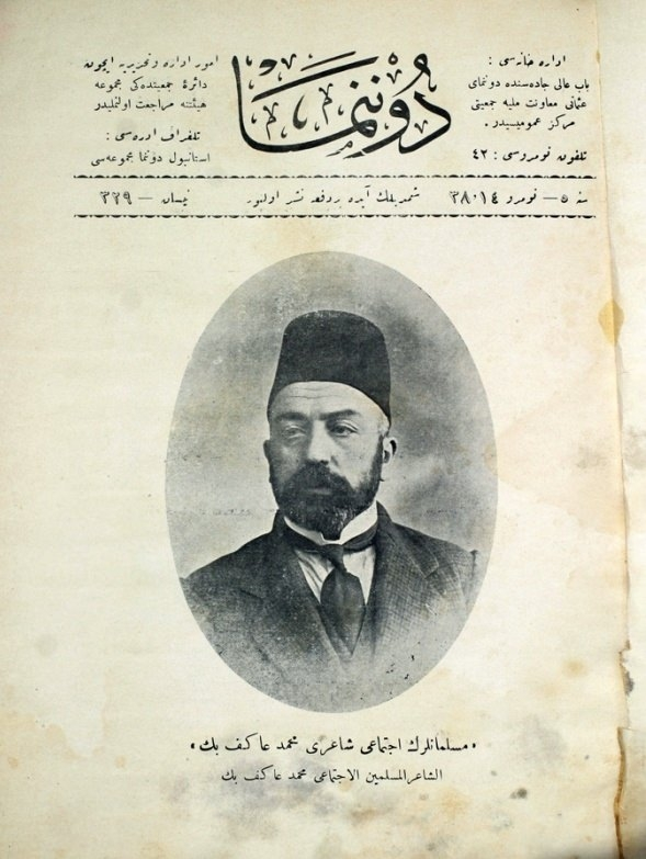 Mehmet Akif Ersoy'un vefatının yıl dönümü 20