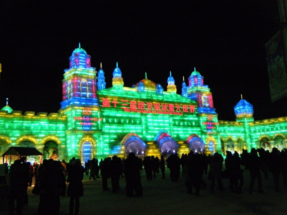 Çin'de Buz ve Kar Festivali 30