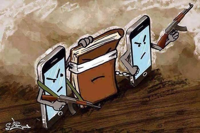İnsanlık teknolojinin içinde böyle kayboluyor 38