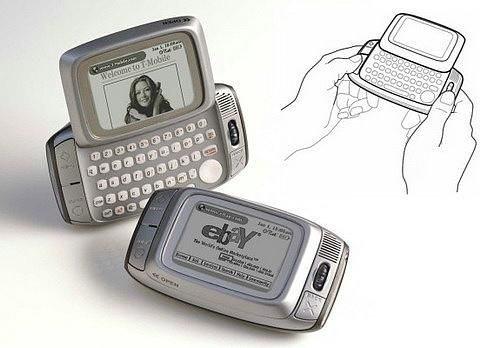 İşte cep telefonunun hikayesi 15