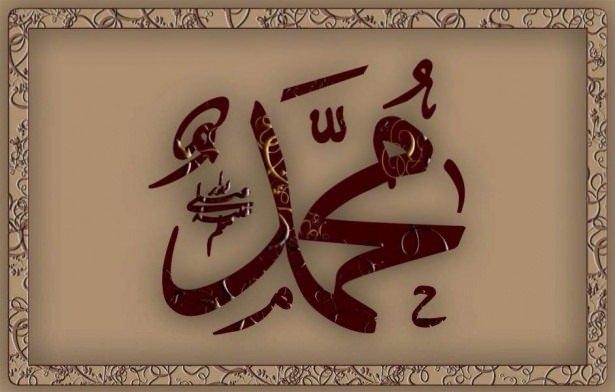 Her Müslüman'ın bilmesi gereken sorular 64