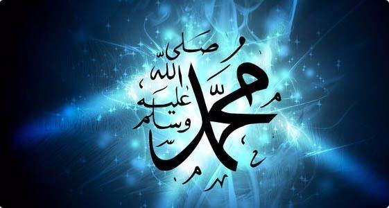 Her Müslüman'ın bilmesi gereken sorular 66