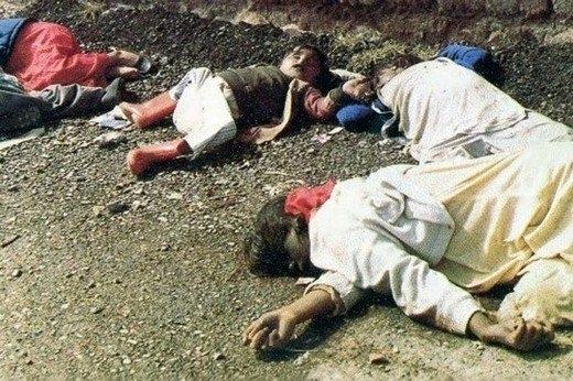 Srebrenitsa katliamının korkunç fotoğrafları 17