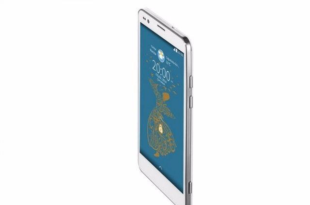 Hangi akıllı telefon 4.5G ile uyumlu? 118