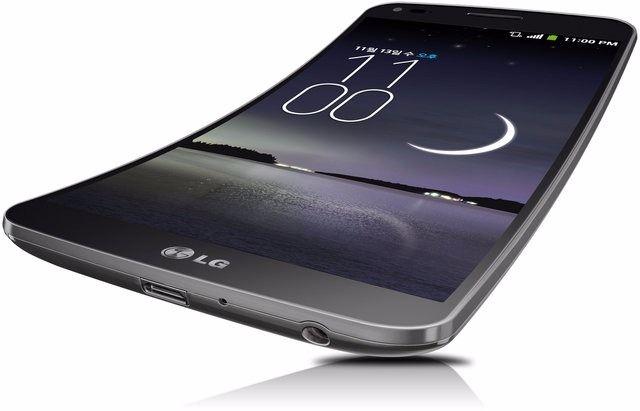 Hangi akıllı telefon 4.5G ile uyumlu? 27