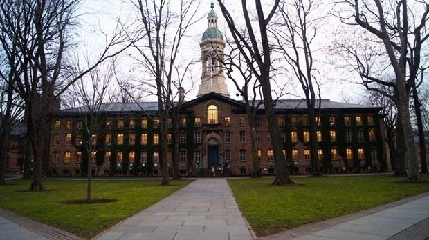 Dünyanın en iyi 24 üniversitesi 19
