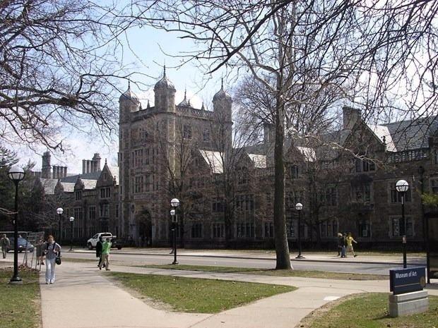 Dünyanın en iyi 24 üniversitesi 5