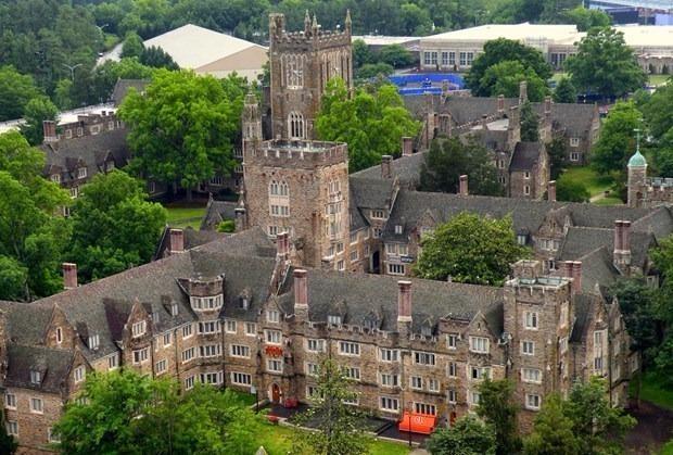 Dünyanın en iyi 24 üniversitesi 6