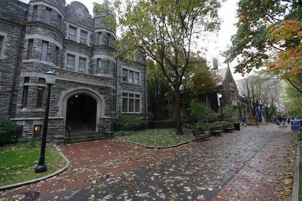 Dünyanın en iyi 24 üniversitesi 9