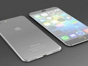 Bakın yeni iPhone nasıl olacak?
