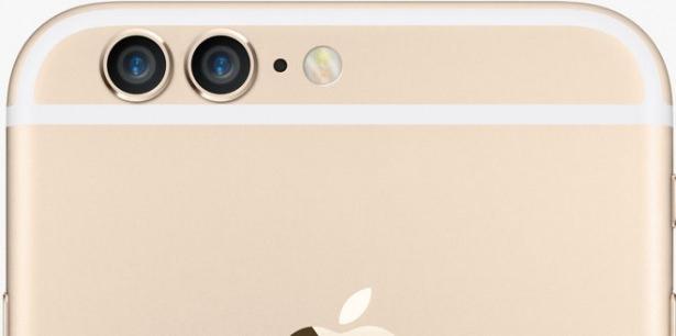 iPhone 7 konsept görselleri yayınlandı 6