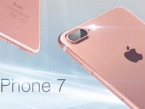 iPhone 7 konsept görselleri yayınlandı