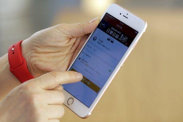 iPhone'ları hızlandırmanın yolları 16