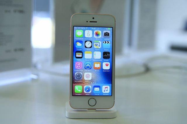 Bin 700 TL'ye iPhone 6! 8