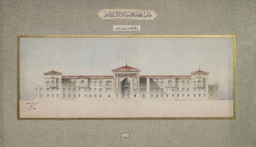 Sultan II. Abdülhamid'in hayaliydi! İki bölge birleşiyor 16