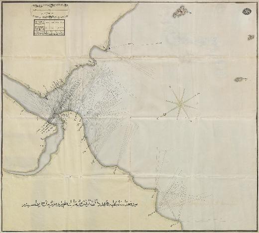 Sultan II. Abdülhamid'in hayaliydi! İki bölge birleşiyor 17