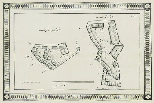 Sultan II. Abdülhamid'in hayaliydi! İki bölge birleşiyor 33