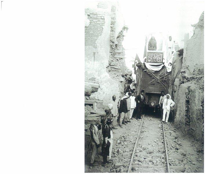 Kutsal Toprakların Tarihi Fotoğrafları 10