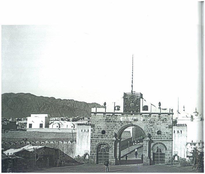Kutsal Toprakların Tarihi Fotoğrafları 13
