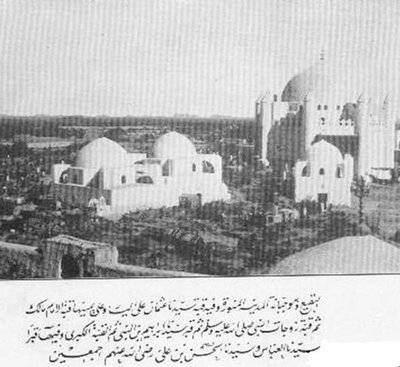 Kutsal Toprakların Tarihi Fotoğrafları 18