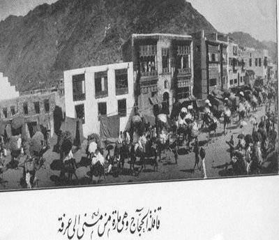 Kutsal Toprakların Tarihi Fotoğrafları 21