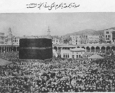 Kutsal Toprakların Tarihi Fotoğrafları 22