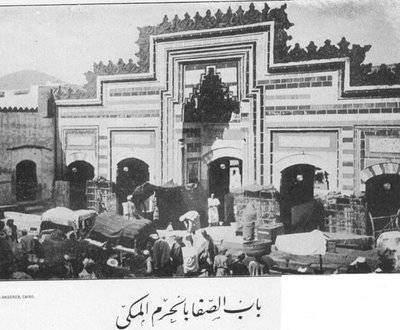 Kutsal Toprakların Tarihi Fotoğrafları 23