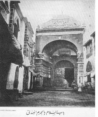 Kutsal Toprakların Tarihi Fotoğrafları 24