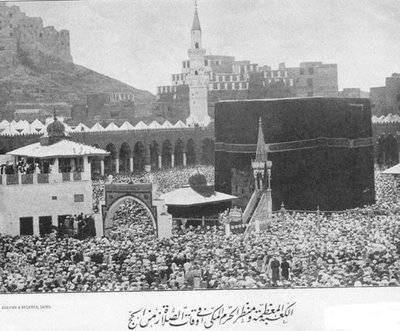 Kutsal Toprakların Tarihi Fotoğrafları 25