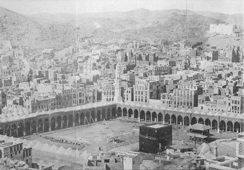 Kutsal Toprakların Tarihi Fotoğrafları 29