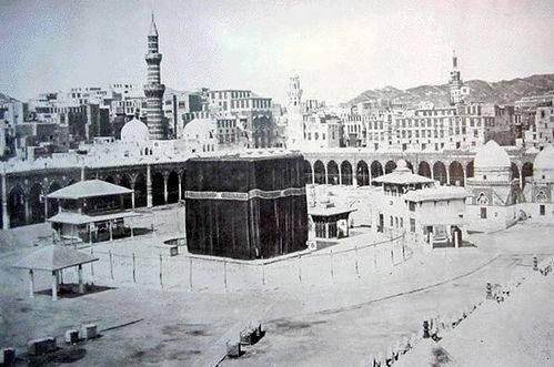 Kutsal Toprakların Tarihi Fotoğrafları 30