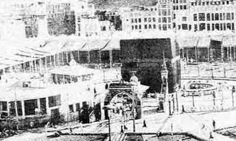 Kutsal Toprakların Tarihi Fotoğrafları 32