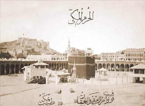 Kutsal Toprakların Tarihi Fotoğrafları 34