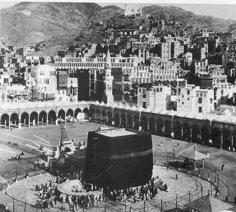Kutsal Toprakların Tarihi Fotoğrafları 37