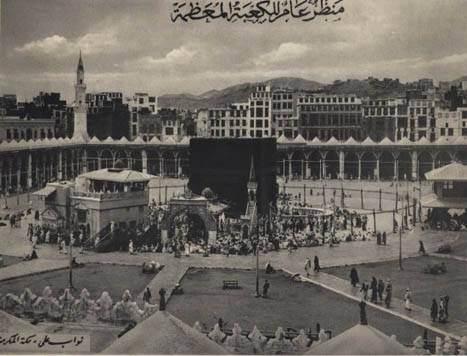Kutsal Toprakların Tarihi Fotoğrafları 38