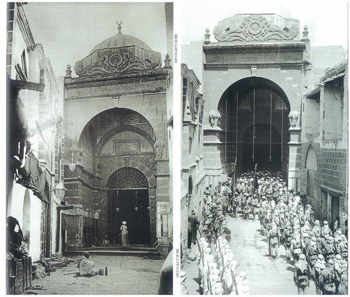 Kutsal Toprakların Tarihi Fotoğrafları 4