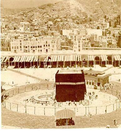 Kutsal Toprakların Tarihi Fotoğrafları 43