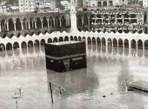 Kutsal Toprakların Tarihi Fotoğrafları 44
