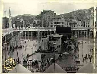 Kutsal Toprakların Tarihi Fotoğrafları 47