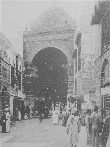 Kutsal Toprakların Tarihi Fotoğrafları 54